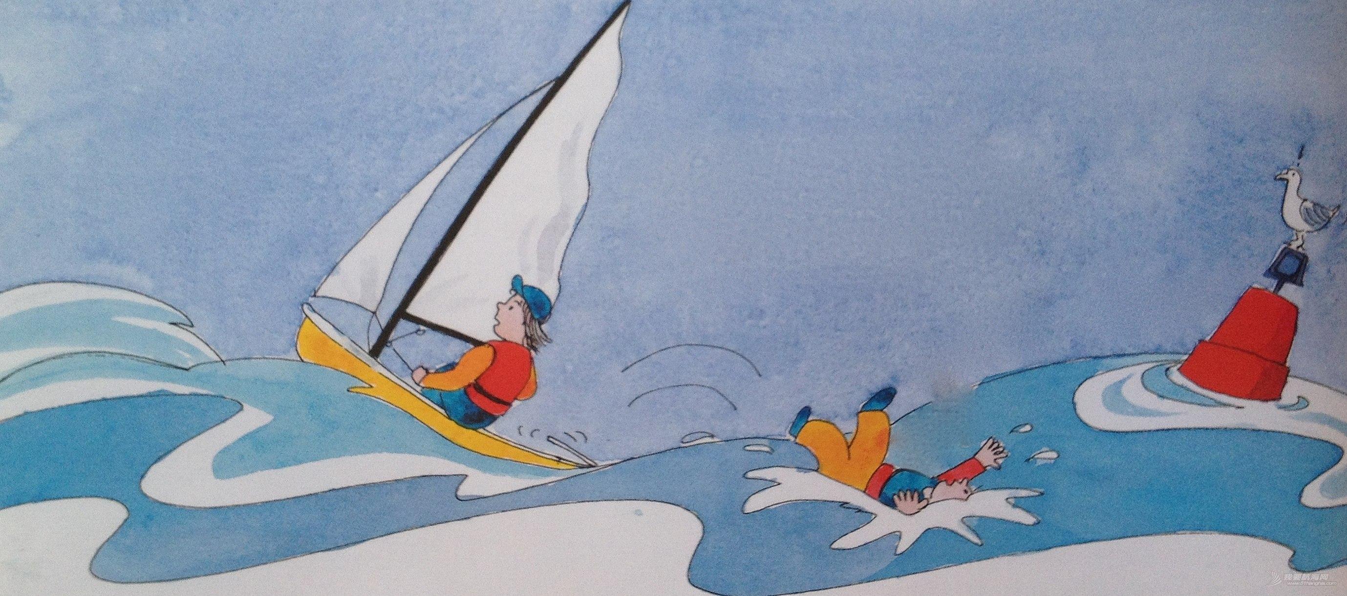 救生衣 航行中若有船员不慎掉入水中,采用以下办法尽快解救。