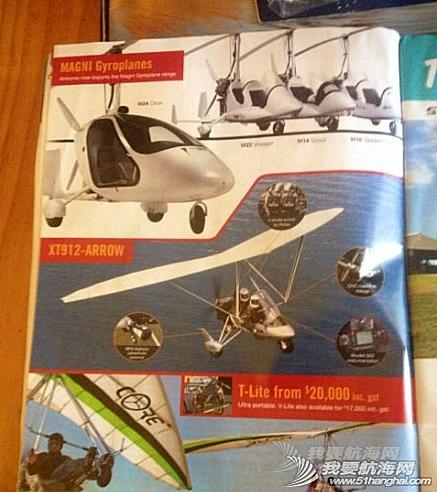 星球大战,飞行器,animal,普通人,过山车 Gavin测试4冲程机器,我当配重,就像星球大战里的外星飞行器。