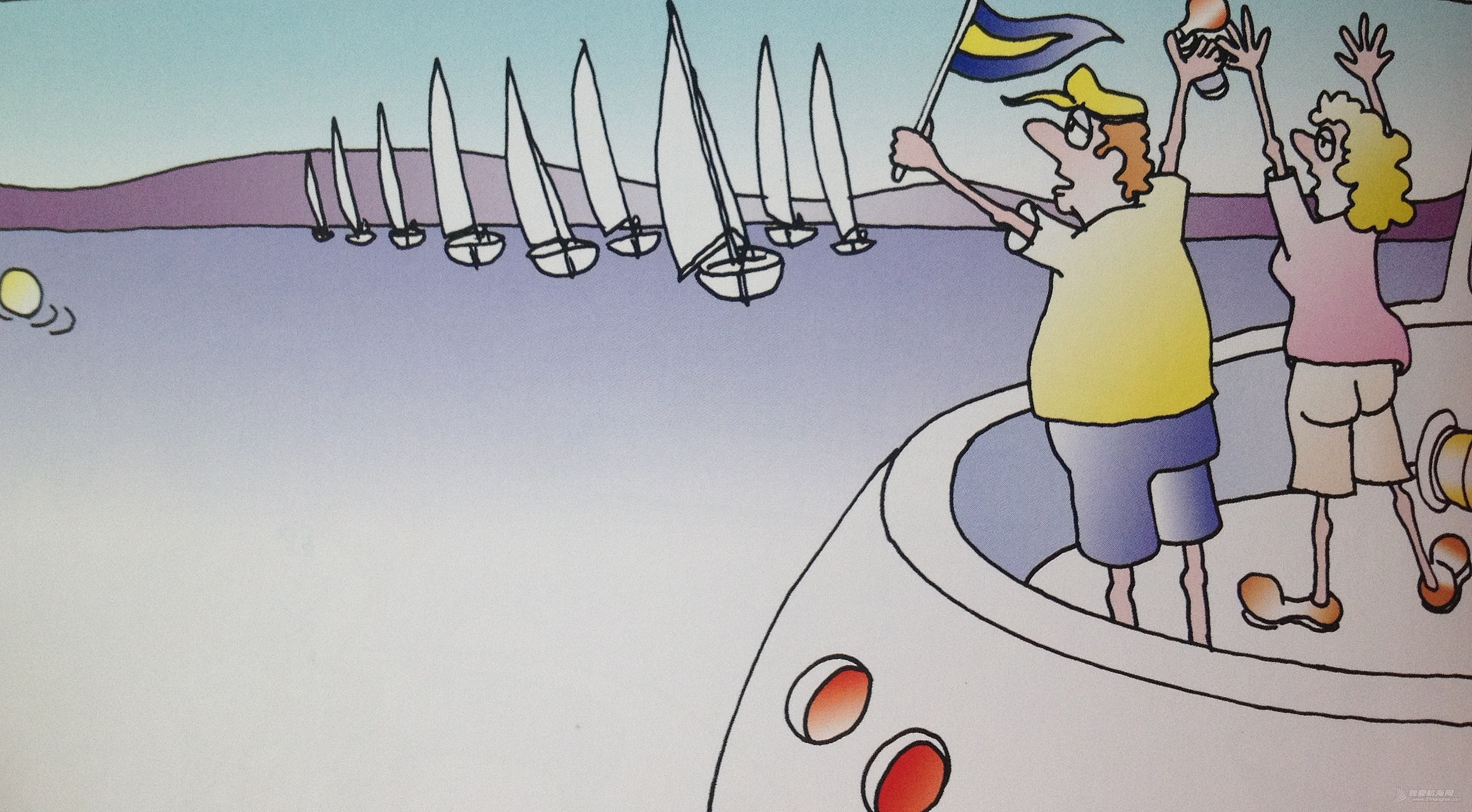 上风 P,I,U旗起航时,全部召回后抢航的船只免除惩罚并可继续参加竞赛.