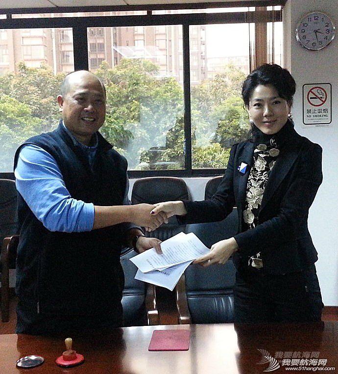 水上运动,管理中心,总经理,秘书长,广州 广州帆船协会与黄埔公共游艇港草签战略合作框架协议