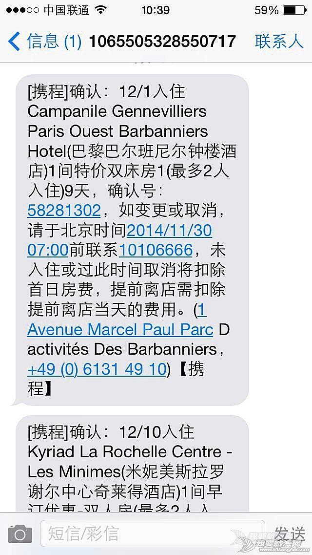 大西洋,个人网站,年轻人,中国海,上海 徐京坤将于12月1号出发前往法国,准备明年的高强度系统远洋训练。