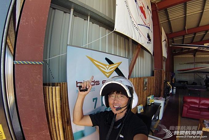 《直击澳洲》:计划飞跨澳大利亚的翟峰一家