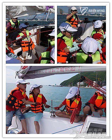 陆客帆船青少年帆船训练营