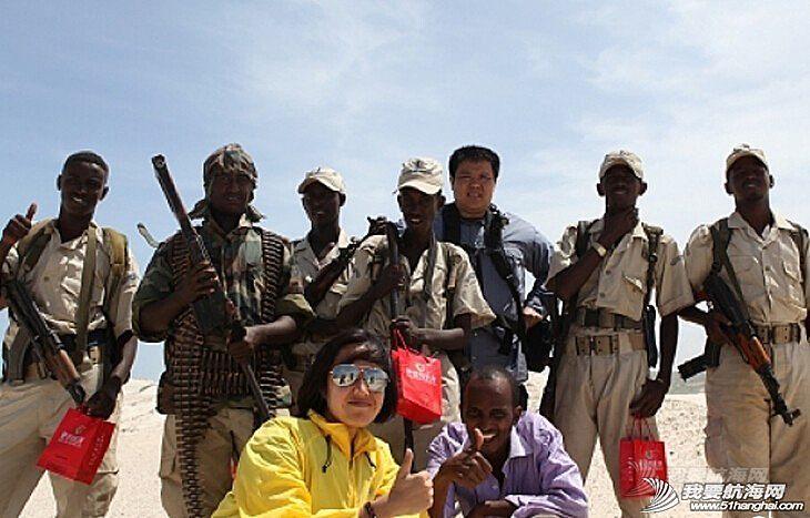 切尔诺贝利,索马里,核辐射,天堂口,对讲机 张昕宇&梁红五年准备,五年行走,十年约定《侣行》