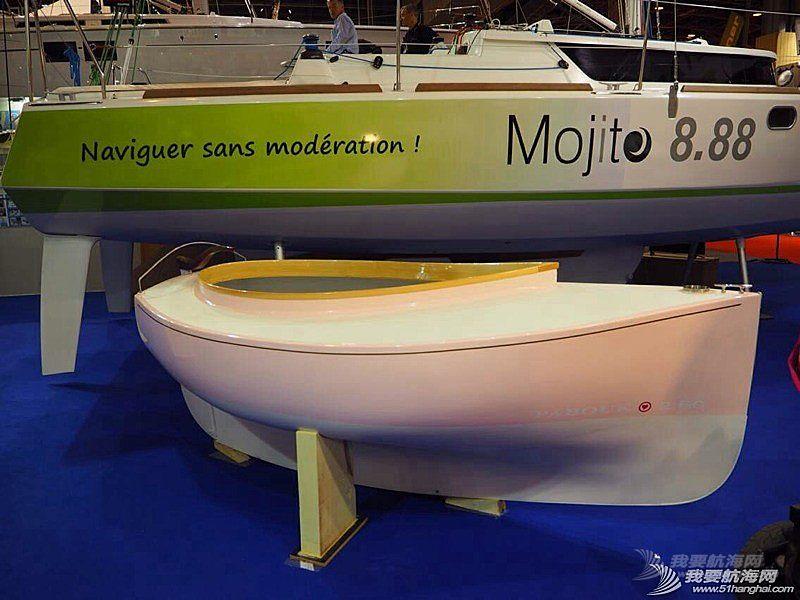 巴黎船展第二天,拜访了mini的相关人员,确认了跨大西洋需要准备的事宜。