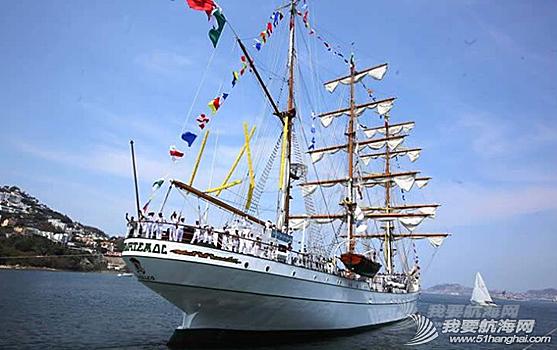 墨西哥,帆船 墨西哥海軍帆船訓練艦