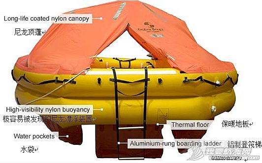 英国首相,海岸警卫队,相关搜索,当地时间,安东尼 美国海岸警卫队重新开始搜索Cheeki Rafiki号的救生筏和水手