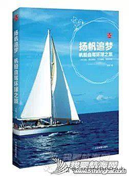 波多黎各,格林纳达,大西洋,白日梦,上海 扬帆追梦:万军&林静环球之旅分享