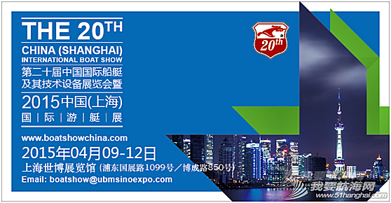 中国,上海,美女,艾玛,传说 游艇展20周年来了,约吗?