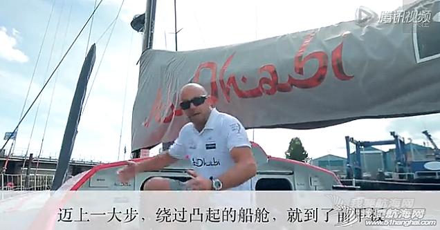 沃尔沃,阿布扎比,高科技,横截面,帆船 【视频】伊恩·沃克船长介绍沃尔沃Ocean 65帆船的结构