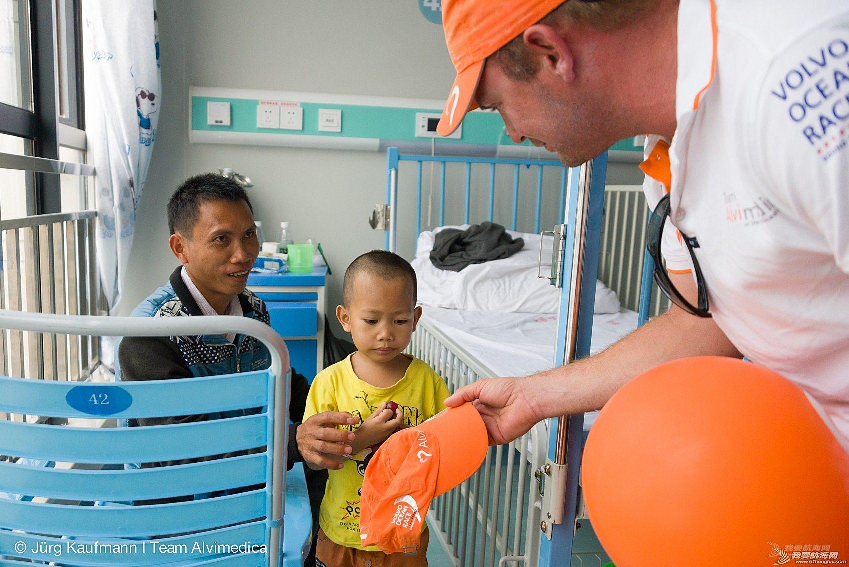 沃尔沃,环游世界,三亚市,心脏病,运动员 阿尔维麦迪卡队关注当地心脏慈善