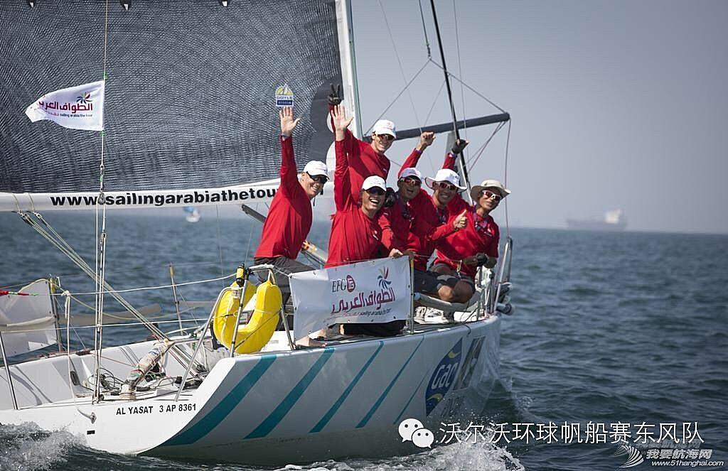 中国船员,太平洋,阿拉伯海,身体健康,心里话 来自太平洋的贺电   东风队给全国人民拜年啦!