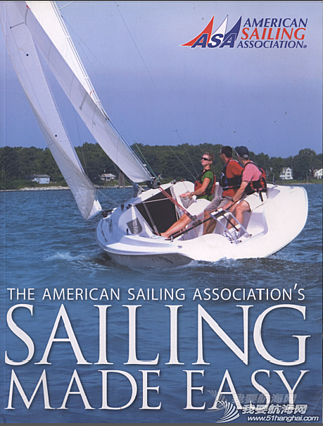 SAILING MADE EASY(ASA101)