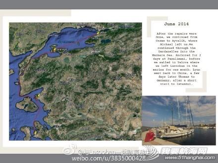 # 回顾2014年我们与Laroobaa一起航海的足迹画册#四