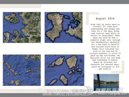 # 回顾2014年我们与Laroobaa一起航海的足迹画册#七