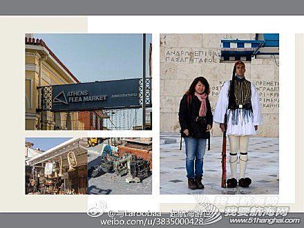 # 回顾2014年我们与Laroobaa一起航海的足迹画册#十二