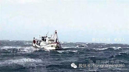 台湾籍渔船在南大西洋海域失联 有11名大陆船员