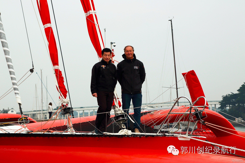 华侨大学,弗朗西斯,体育项目,北冰洋,里程碑 开拓21世纪新的海上丝绸之路,郭川船长接手法国超级三体船