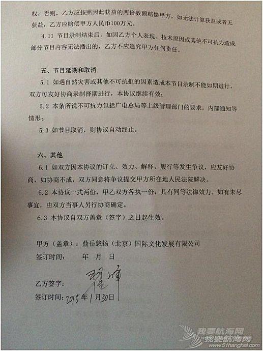 演讲稿,国际机票,练演讲,中国,晚安 不光彩的《精彩中国说》