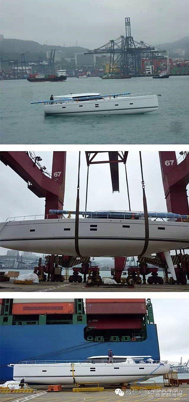 汉斯集团高端品牌Moody帆船正式进入中国