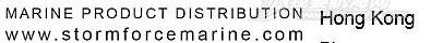 香港 打听香港卖雷松海图机和雷达天线的地方