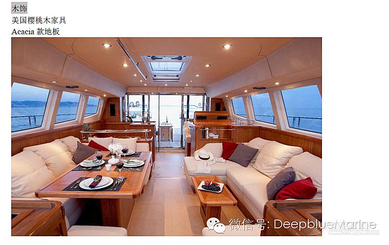 德国汉斯豪华帆船MOODY62 2016尊享版配置和价格