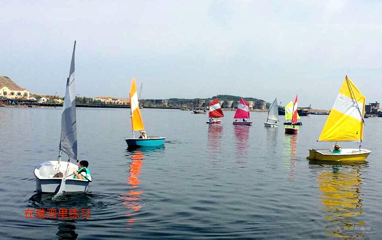 夏令营 2015年东北航海夏令营之三   大连航海家游艇俱乐部航海夏令营