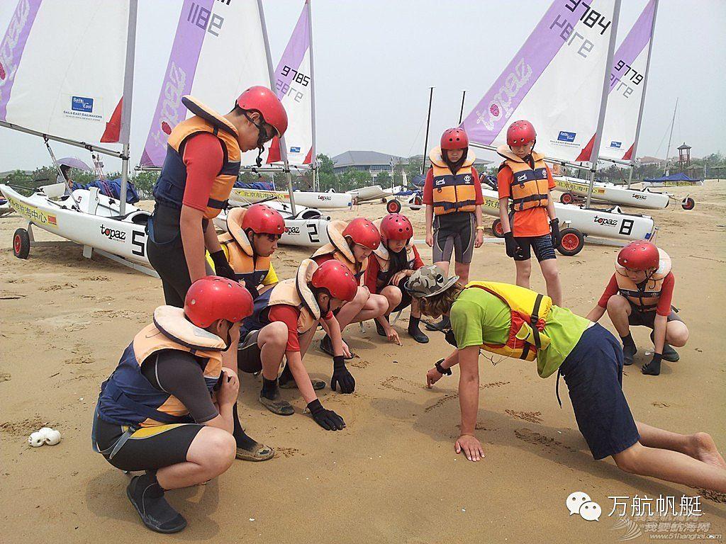 夏令营 2015年深惠航海夏令营之七   惠东海虹湾子熬航海夏令营