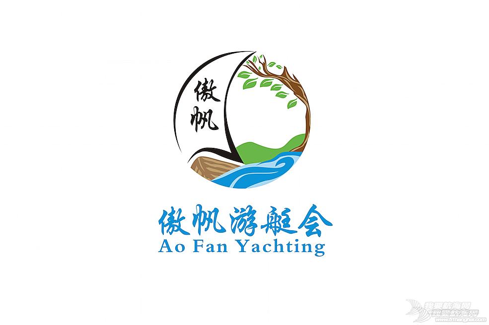 有限公司,团队建设,水上运动,萧山区,杭州市 杭州傲帆游艇会