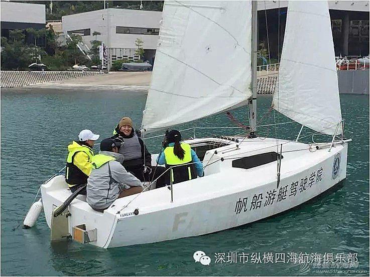 深圳市纵横四海航海俱乐部、帆船游艇驾驶学院推出周末班