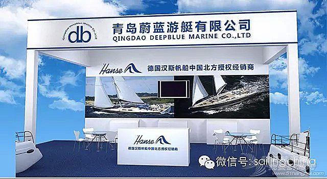 【第13届航博会】蔚蓝游艇携汉斯H575帆船在展会期间交船