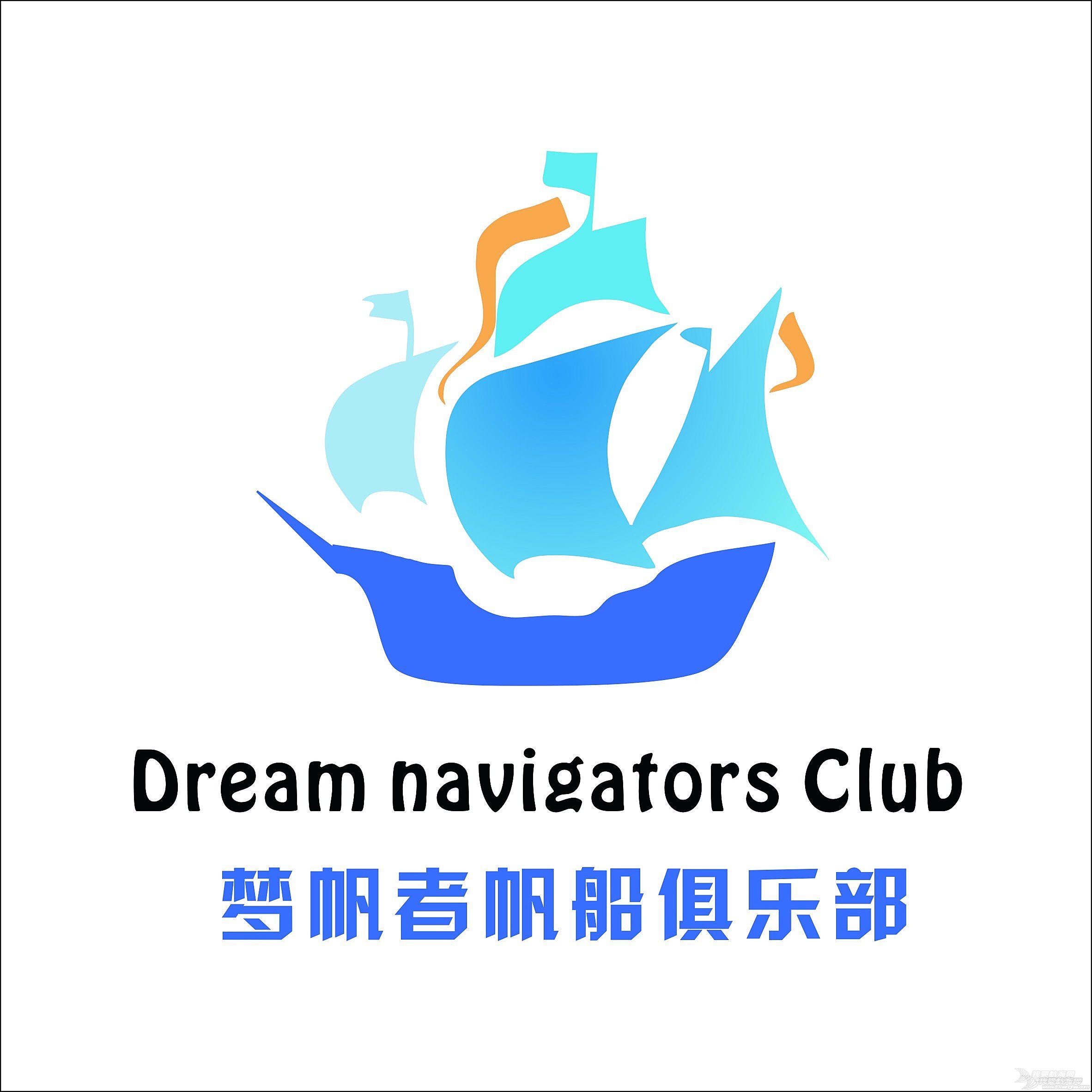 俱乐部,联系人,沈阳,帆船,推广 沈阳梦帆者俱乐部