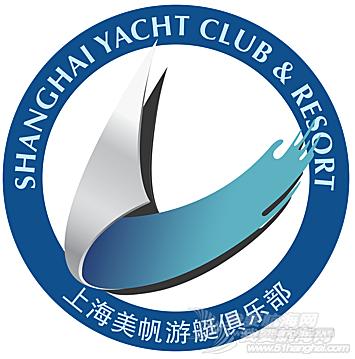 上海国际,长三角地区,沙滩排球,Shanghai,帆船运动 上海美帆游艇俱乐部【IYT】
