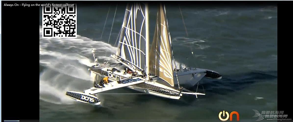 发明人,制造者,帆船,观光,模型 世界上最快的帆船 《Always On - Flying on the world's fastest sailboat》