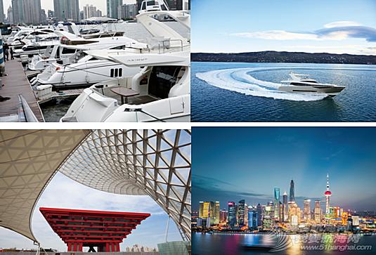 2015源至尚海•上海国际游艇节
