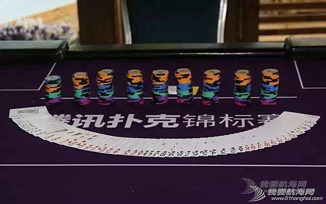 发布会,腾讯,七星,战略 2015腾讯棋牌扬帆起航战略发布会在七星湾游艇会圆满落幕!