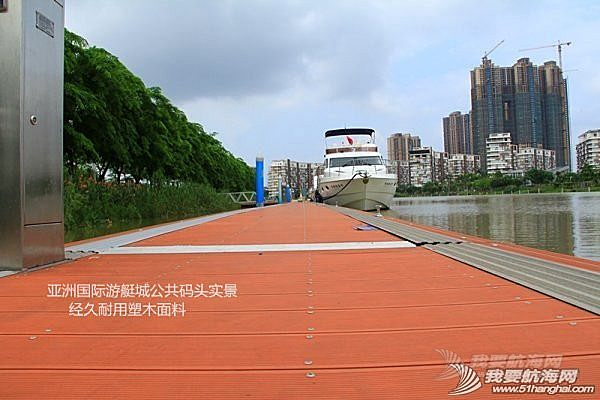 最大的 游艇宝贵,靠岸不贵——国内最大的公共码头已投入使用