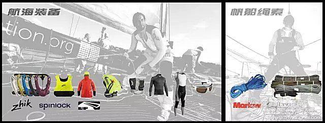 """体育项目,帆船运动,生活方式,主办方,上海 升洋""""1元起拍""""助力2015上海""""裸舞风帆""""公益帆船赛"""