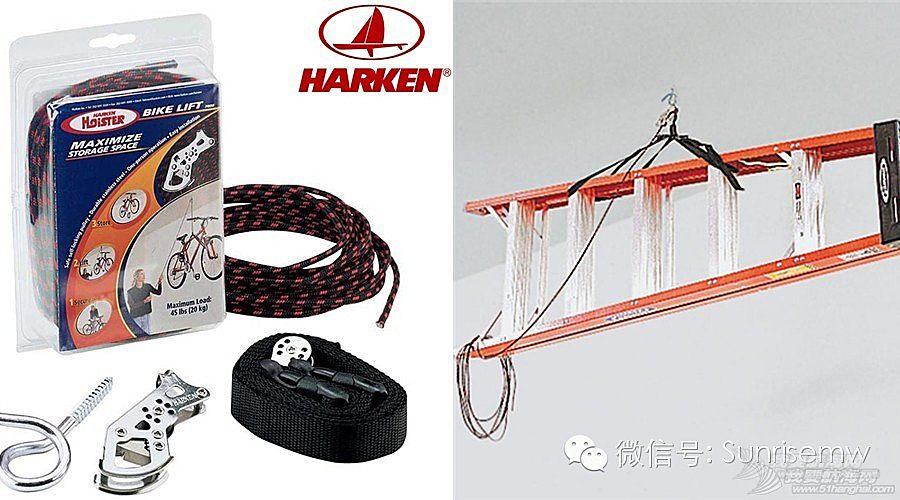 【升洋学堂】HARKEN吊挂系统,帮你省省省省空间!