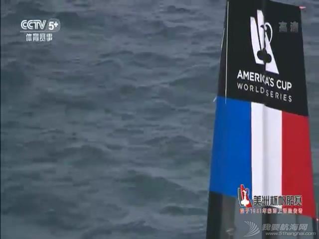 美洲杯,系列赛,帆船,威廉王子,剑桥公爵 2015-2016美洲杯帆船世界系列赛-朴茨茅斯站 视频已上传