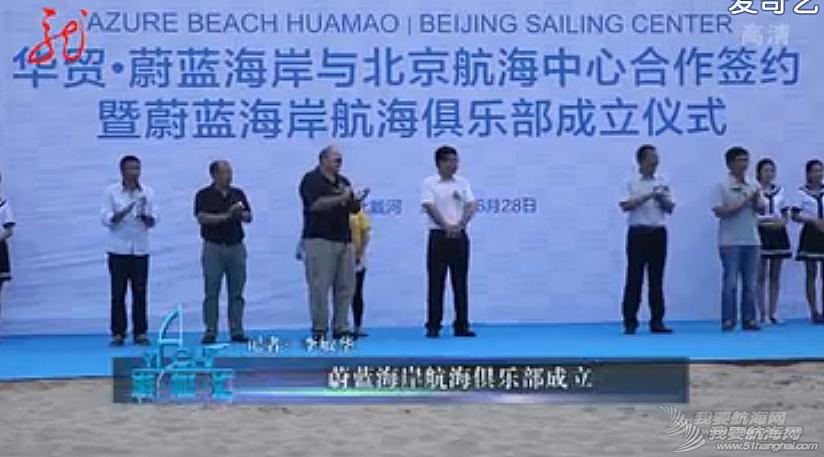 视频:《游艇汇》海钓的安全工作 20150705