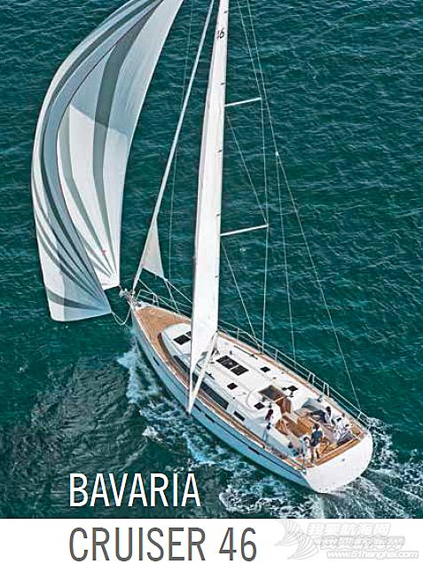 帆船 主流帆船价目设备表——bavaria全系列含简介、视频展示