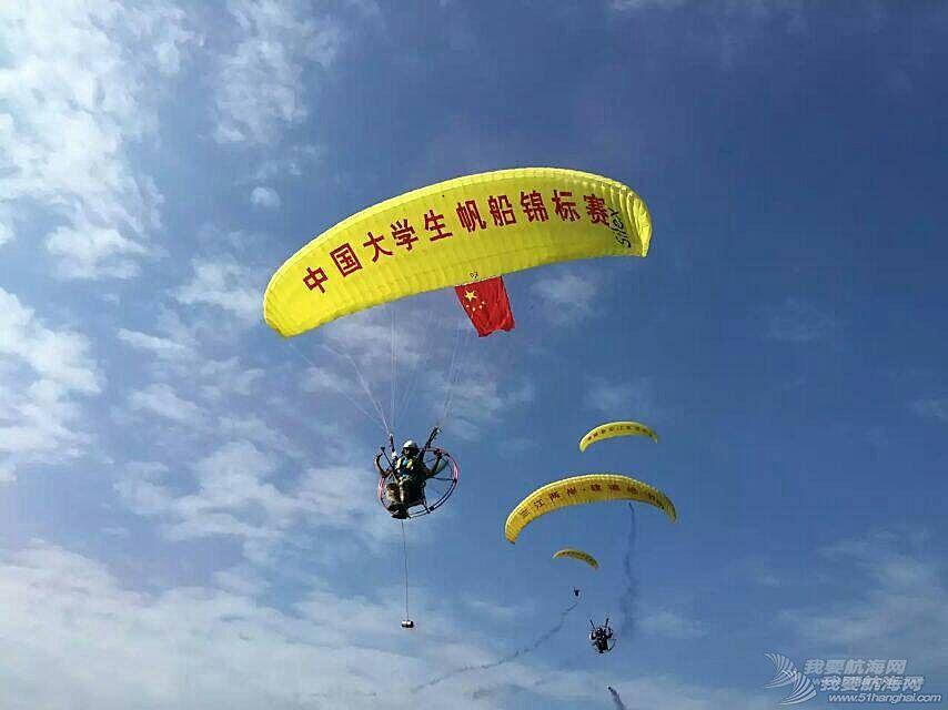 中国,报名,教练,信息 RYA首期中国教练培训信息和报名方式