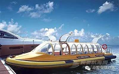 """来料加工,旅游业,原材料,玻璃钢,旅游区 """"水上巴士""""--玻璃钢游艇在我国经历了怎样的发展历程?"""