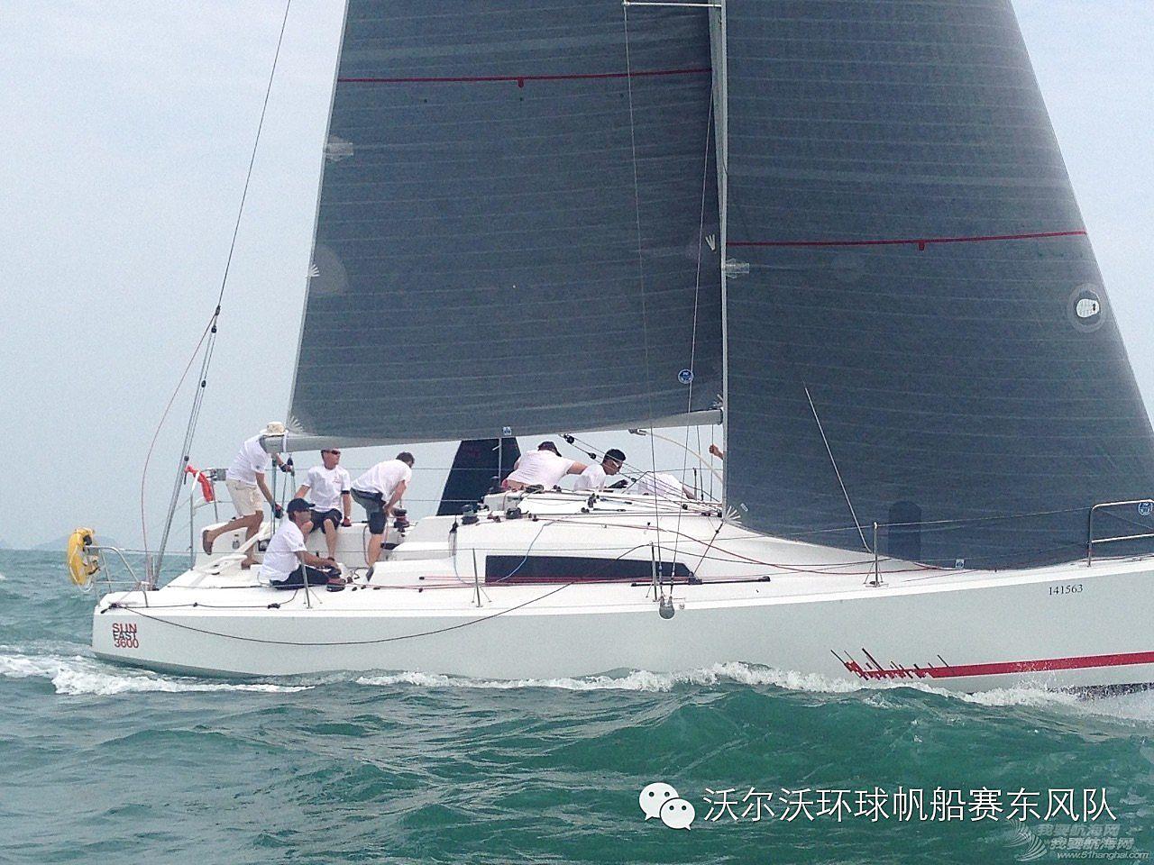 中国船员,沃尔沃,落下帷幕,经销商,去哪儿 #东风队去哪儿了?#亚诺环中国海岸帆船赛不见不散