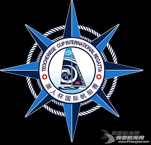 【潮人杯】国际帆船赛相约2015.11.20。Are U ready\(^o^)/