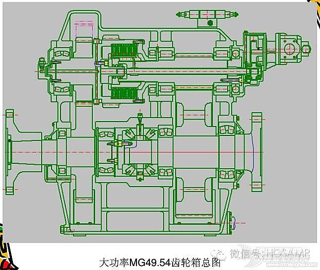船用齿轮箱基础知识培训