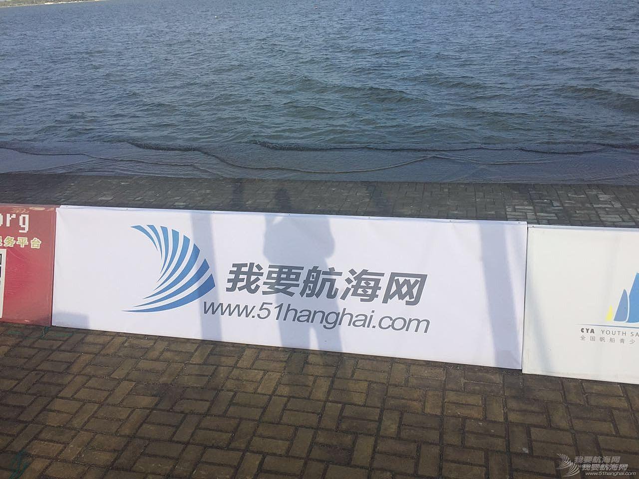 上海,帆船,国际 与奖杯擦肩而过-记2015上海临港国际帆船赛