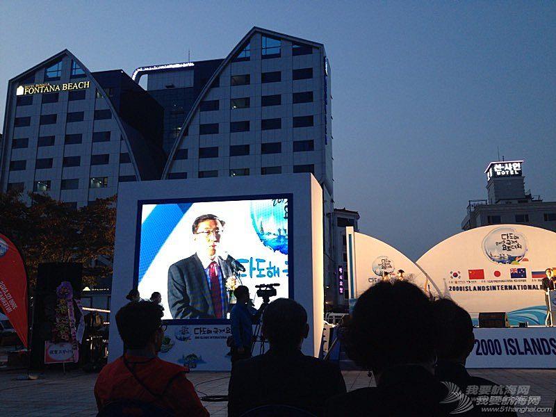 韩国多岛海帆船拉力赛纪实第三集