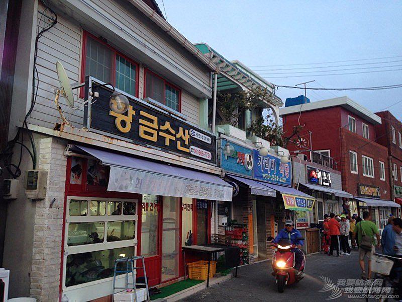 韩国多岛海帆赛纪实第五集